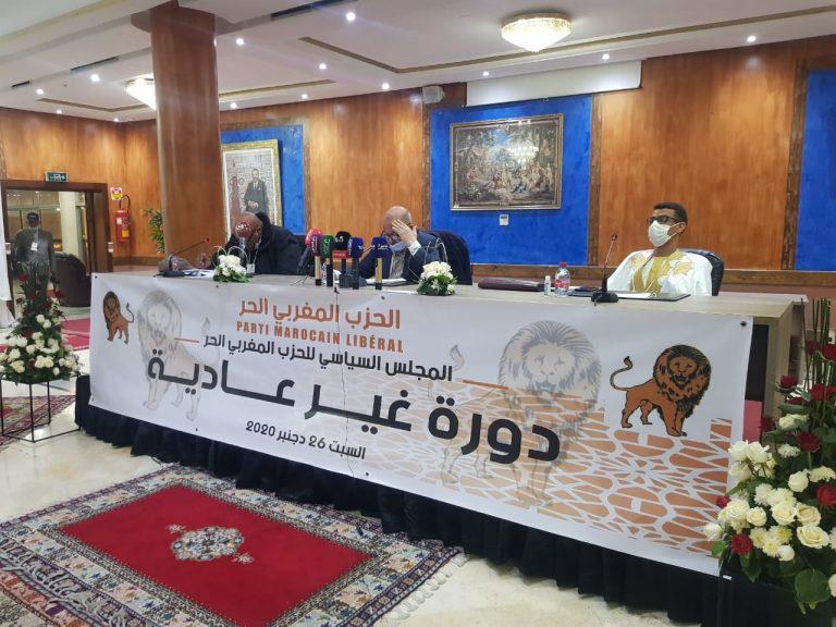بلاغ تنسيقيات الحزب المغربي الحر بالقنيطرة بعد الاجتماع مع المنسقين المحليين بالإقليم