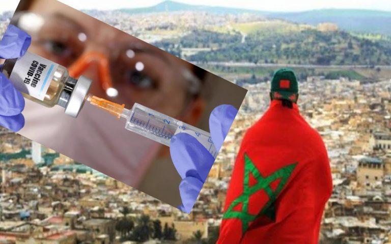 رسميا غدا المغرب سيتسلم أول جرعات لقاح ضد فيروس كونا «كوفيد 19»