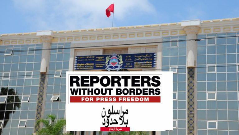 إدارة الاتصال ترد على منظمة مراسلون بلا حدود بعد نشرها لفيديو حول حرية التعبير بالمغرب
