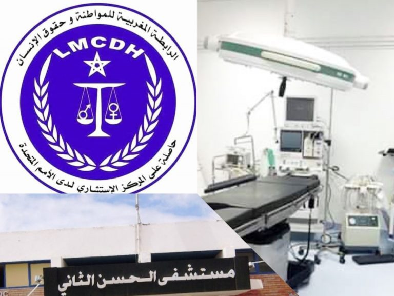 طانطان ..الجهات الوصية على قطاع الصحة في قفص الاتهام
