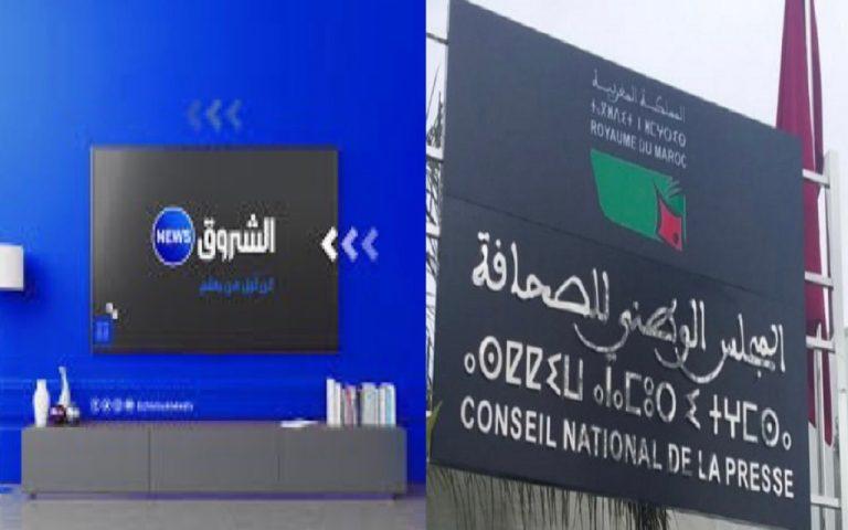 """المجلس الوطني للصحافة يدين بشدة العمل الغير مهني لقناة """"الشروق"""" الجزائرية"""