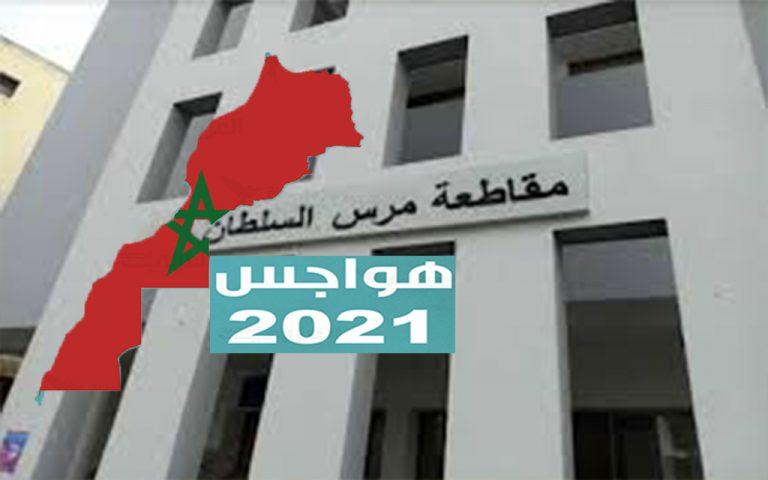 خطوة حكيمة من رئيس مقاطعة مرس السلطان من أجل إنتخابات نزيهة