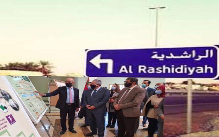 والي جهة درعة تافيلالت يفتتح منصة بالراشدية من أجل شباب المنطقة