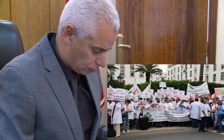 كونفدرالية نقابة الصيادلة بالمغرب تثور في وجه وزير الصحة