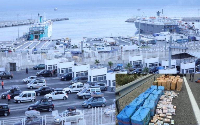 المصالح الامنية بميناء طنجة المتوسط توقيف 18 شخصًا