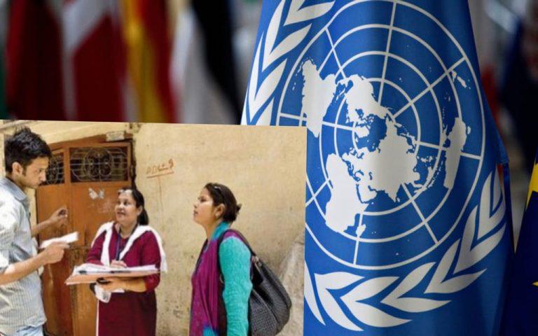 دعم قوي من الأمم المتحدة للسكان للمغرب بعد النجاح الباهر  سنة 2014