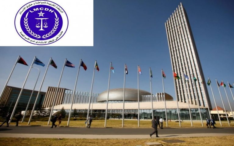 جمعيات حقوقية بالإتحاد الأفريقي ترفض بيان مجلس السلم و الأمن الذي نشرته كينيا