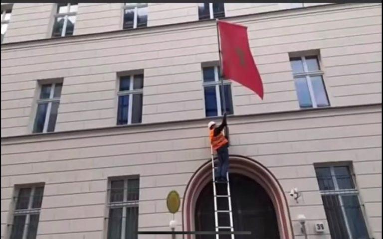 المجلس الفيدرالي المغربي الألماني يستنكر الإساءة للعلم المغربي ببرلين