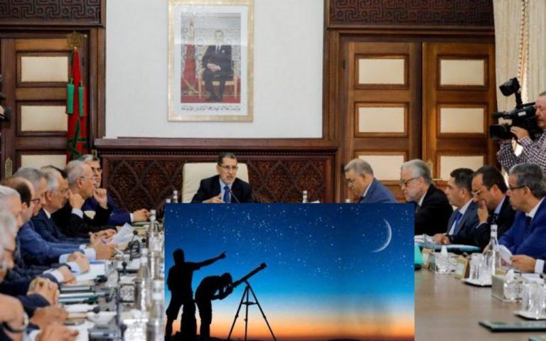 الحكومة تصدر بيان بخصوص الإجراءات التي سيتم إعتمادها خلال شهر رمضان