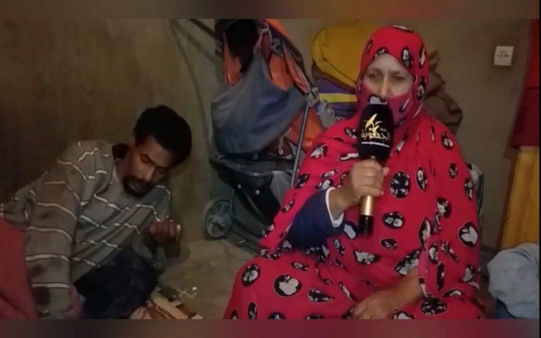 دعوة للمسؤولين و المغاربة من أجل رفع حمل ثقيل عن أم