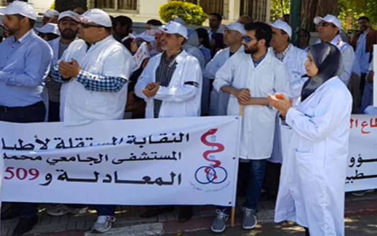 النقابة المستقلة لأطباء القطاع العام تعلن عن إضراب وطني في كل المؤسسات الصحية