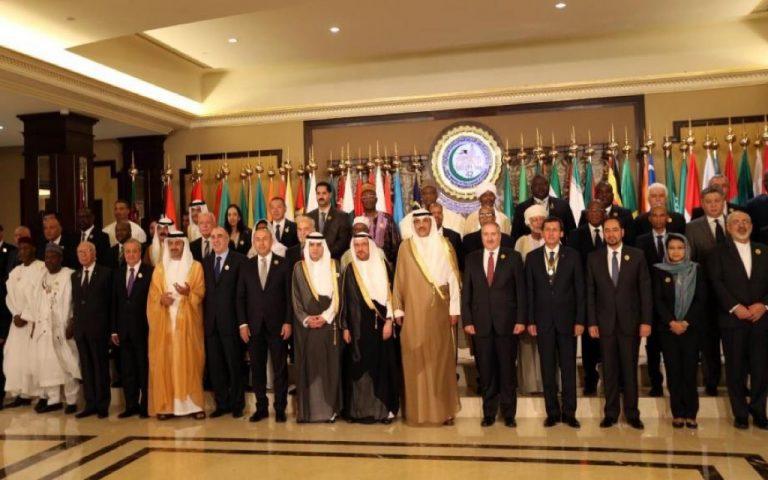 اجتماع طارئ لمنظمة التعاون الإسلامي لمناقشة الوضع في فلسطين بمشاركة المغرب