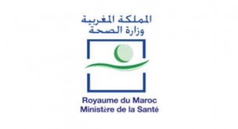 وزارة الصحة تحذر من خطورة عدم التقيد بالتدابير الوقائية الخاصة بكورونا