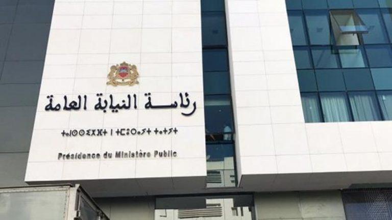 النيابة العامة ووزارة الداخلية تصدران منشورا مشتركا حول الاستحقاقات الانتخابية المقبلة