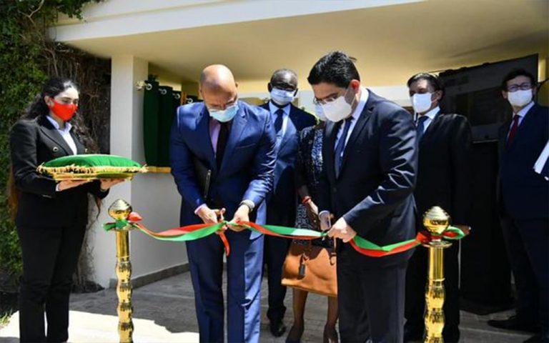 الأمم المتحدة تفتتح أول مكتب يهتم بالقضايا الحساسة بالقارة الإفريقية بالرباط