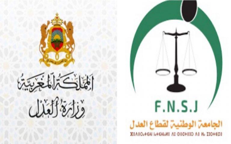 الجامعة الوطنية لقطاع العدل ترد على تصريحات بنعبد القادر