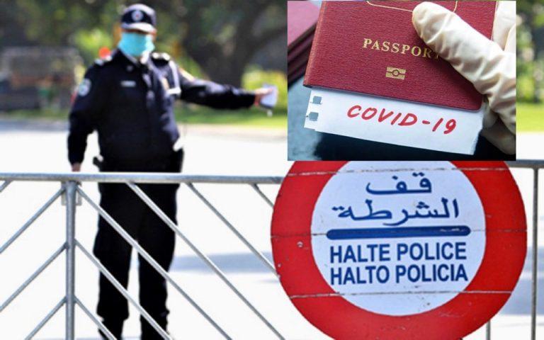 الحكومة تصدر جواز سيعفي حامله من تصاريح التنقل الليلي و السفر للخارج و التنقل بين المدن
