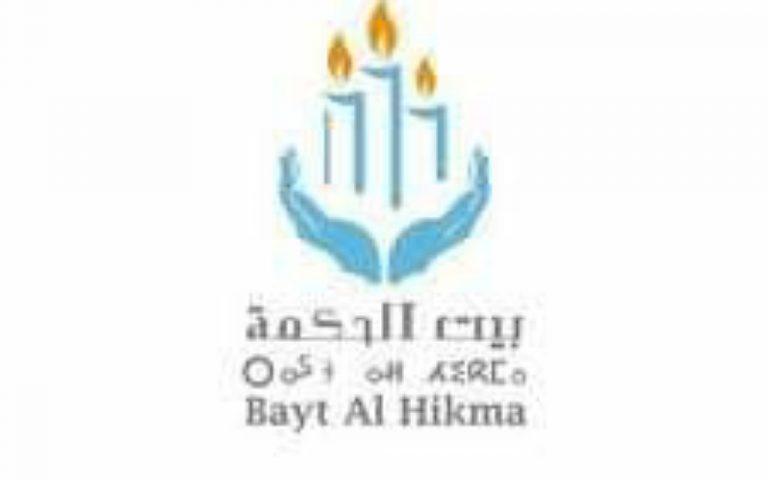 جمعية بيت الحكمة تعلن عن تأسيس هيئة جديدة