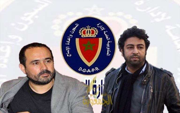 إدارة السجون توضح ظروف إعتقال الصحفيين الراضي و الريسوني المضربين عن الطعام