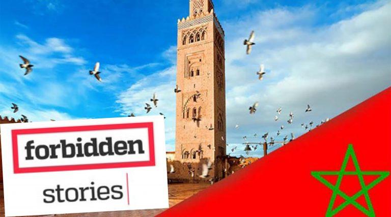 """المغرب ينفي صحة مواد اخبارية نشرتها صحف أجنبية منضوية تحت ائتلاف""""Forbidden stories"""""""