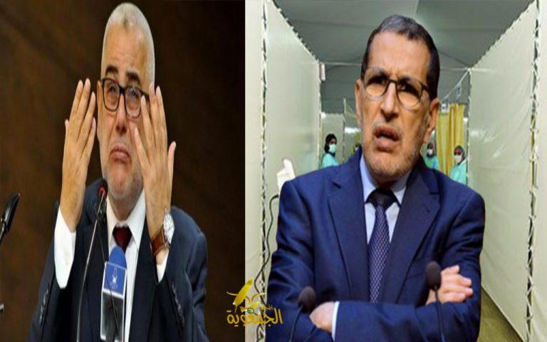 بنكيران يوجه سهامه للأمين العام الحالي لحزب العدالة و التنمية سعد الدين العثماني