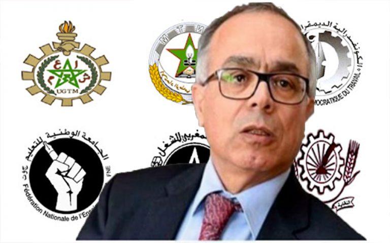 وزير التربية الوطنية شكيب بنموسى يدشن عمله بإجتماع مع النقابات التعليمية