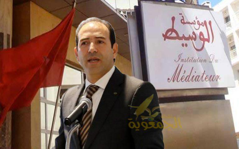المدير العام لحقوق الإنسان بمجلس أوروبا ينوه بدور مؤسسة الوسيط المغربية