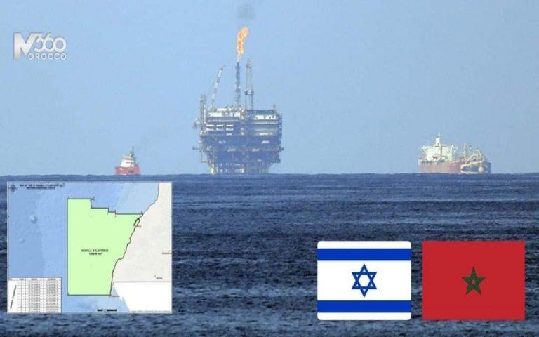 شركة اسرائيلية توقع عقد جديد ومهم مع المكتب الوطني للهيدروكربونات و المعادن